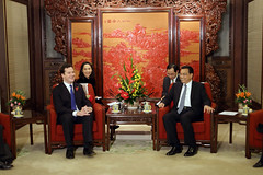 George Osborne meets China Vice Premier