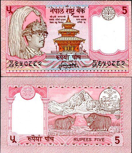 5 Rupií Nepál 1987-, P30