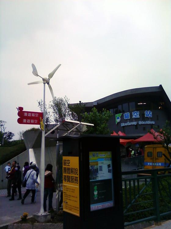 台北木柵旅遊: 台北貓空纜車,木柵動物園貓纜29