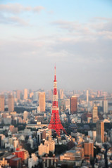 [Free Images] Architecture, City, Towers, Tokyo Tower, Landscape - Japan ID:201110081600