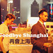 Goodbye Shanghai on Vimeo by Blueberry Films