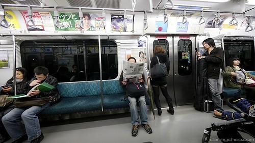 Tokyo Arrival 2