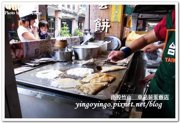 竹山_車站前蛋餅店991017_R0015550