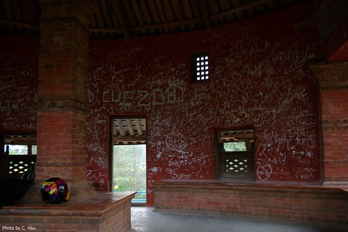 Devi's Fall 戴維斯瀑布 (Pokhara)