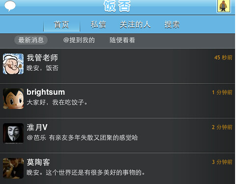 Screen shot 2010-11-26 at 上午12.00.56