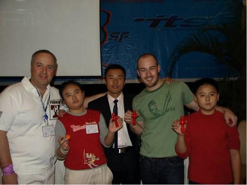 20071209_cn_beijing001