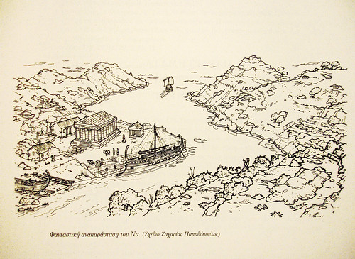 Στο μπλογκ της Νανάς, ΞΕΝΑΓΗΣΗ ΣΤΟ ΝΑ: 'Τι ήταν ο Νας της Ικαρίας τα αρχαία, τα ρωμαϊκά και τα βυζαντινά χρόνια, η θρησκεία, το τοπίο και η ιστορία, η ιστορία του τοπίου.'