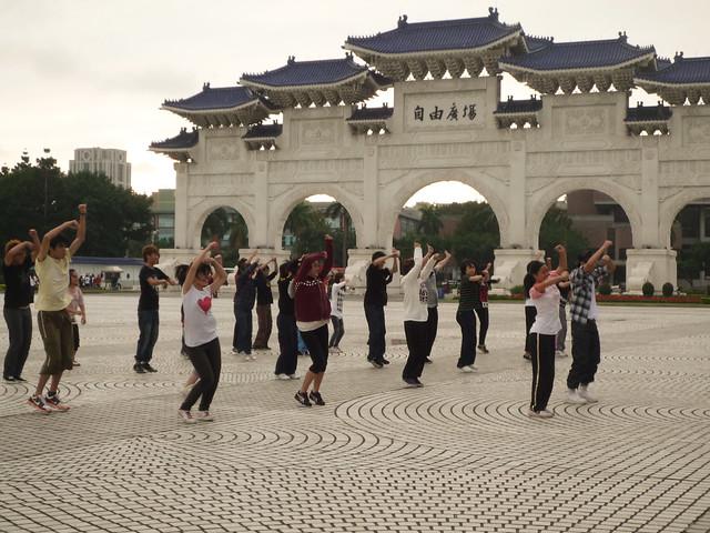 Chiang Kai-Shek Memorial, Taipei