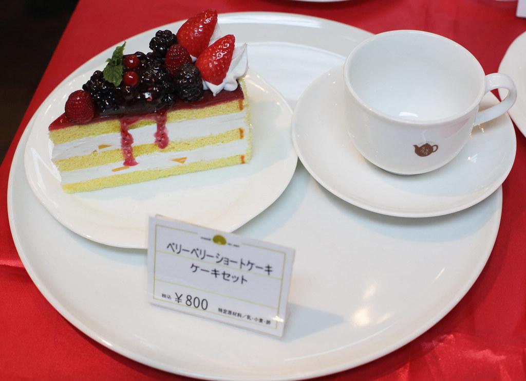 Imitated cake