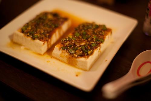 Korean-Style Spicy Tofu