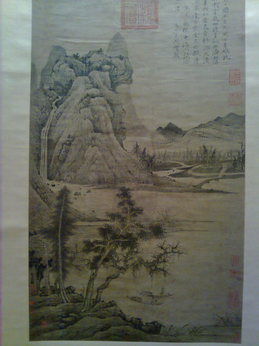 Chinese Painting at Shanghai Museum