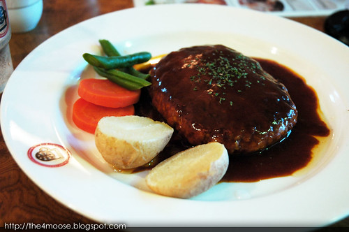 UCC Café Plaza - Hamburger Steak