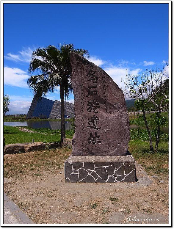 蘭陽博物館 (6)