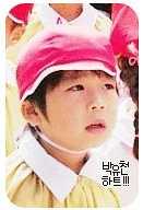 TVXQ Park Yoochun