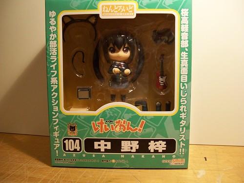 Azusa Nendoroid Box
