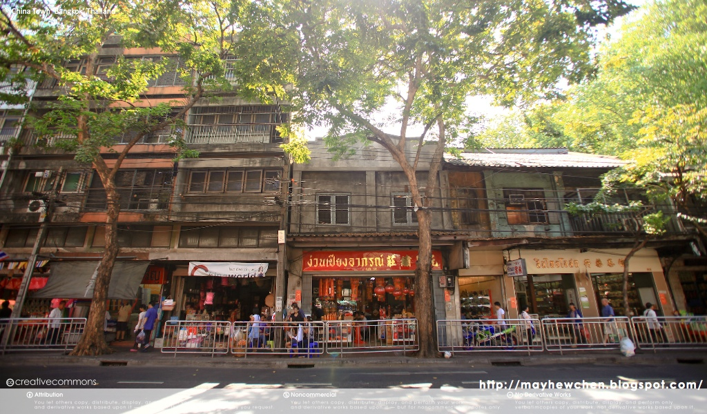 China Town 06