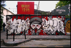 By DEM189, SETH, WIDE (LBD) (Thias (-)) Tags: terrain streetart paris monster wall painting graffiti seth mural wide spray urbanart soviet painter graff aerosol dem bombing ermitage spraycanart lbd monstre pgc thias photograff frenchgraff photograffcollectif dem189 artistedem189sethwide techniquegraffiti