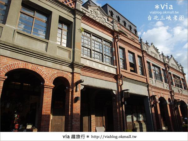 【台北景點】走入台北古味老鎮~三峽老街之旅5