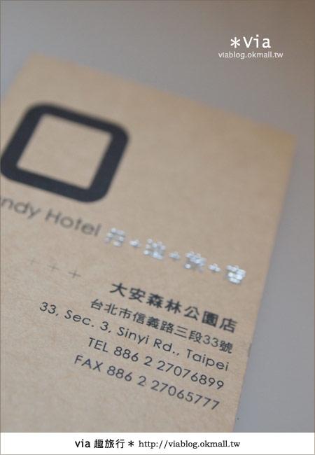 【台北旅店】台北旅店推薦~丹迪旅店(大安森林公園店)38