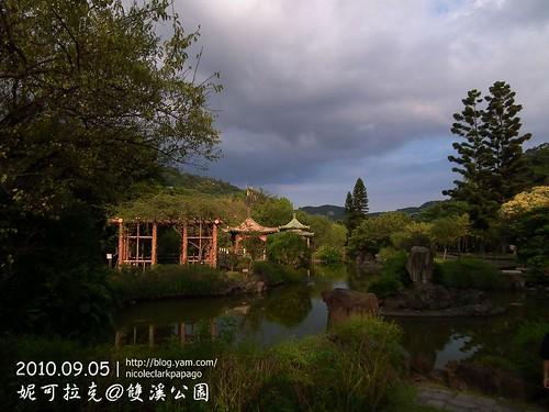 雙溪公園20100905-023