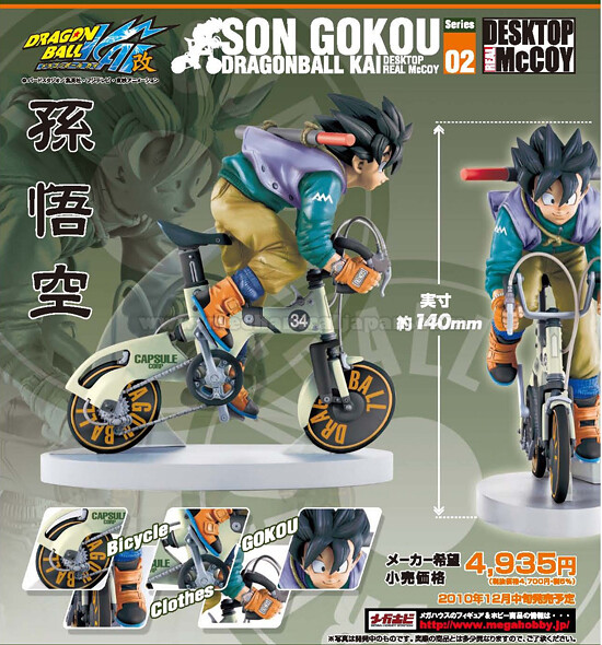 Dragon Ball - Descktop Real McCoy Son Goku Cycle Ver. (Megahouse)