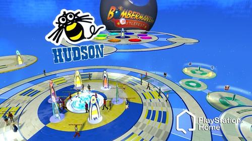 Hudson Gate game space in PlayStation Home