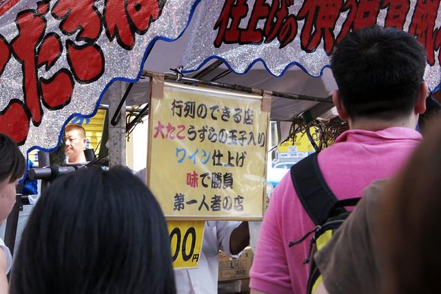 100704_142953_平塚七夕