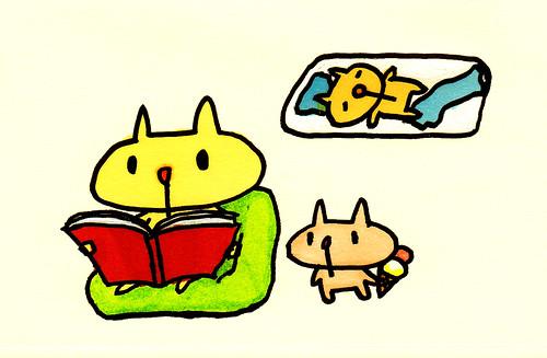 本よみよみ