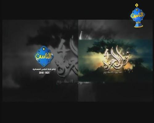 سلسلة زمان العزة4 كاملة حلقة استشهاد سيدنا عثمان عفان