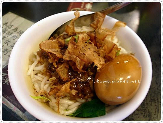 台東小吃 (6)