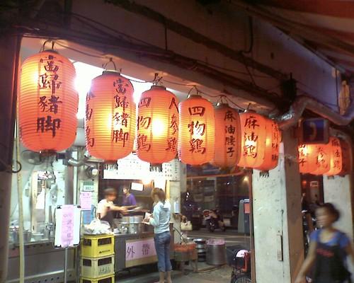 台北 阿圖麻油雞img264