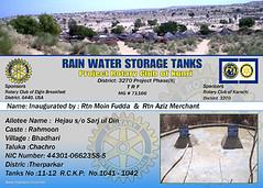 rain-water-storage-29
