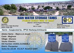 rain-water-storage-21