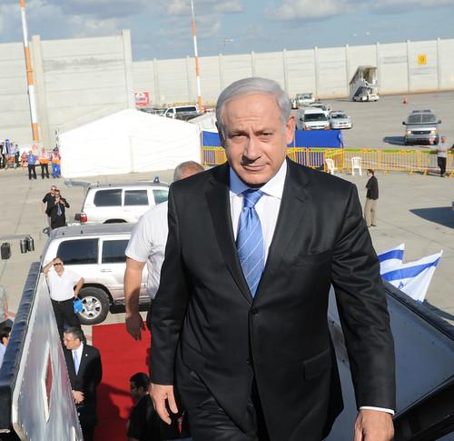 PM Netanyahu Sharm el-Sheikh Summit 2