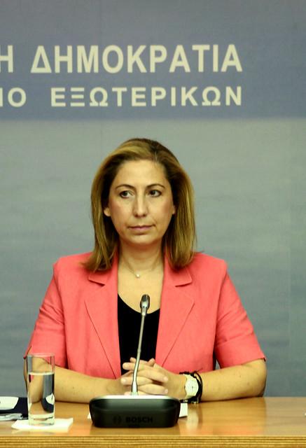 Παρουσίαση βασικών αξόνων εξωτερικής πολιτικής από την πολιτική ηγεσία ΥΠΕΞ
