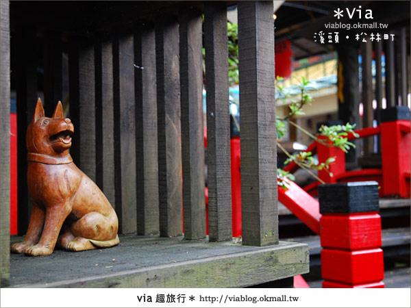【南投】台灣,妖怪出沒?!來溪頭妖怪村-松林町抓妖吧!13