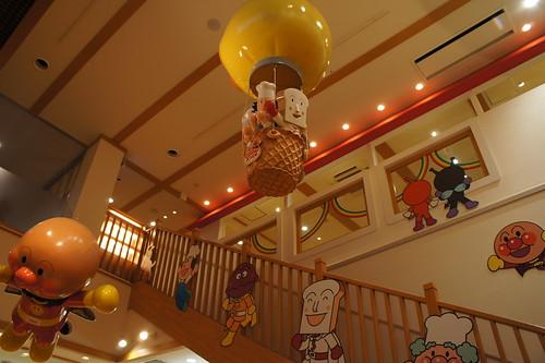 2010/09/13 橫濱麵包超人博物館