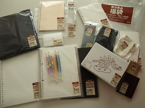 無印良品1000円福袋