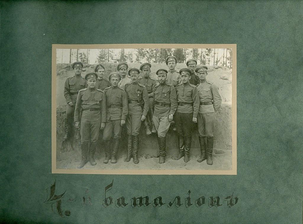 Бородинский 68-й пехотный полк