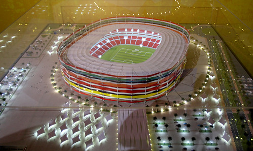 Al Gharafa Stadium