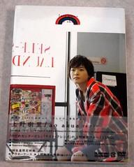 上野樹里 寫真DVD