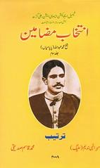 Intekhaab-e-Mazaameen-Papa-Miyan-Vol-III
