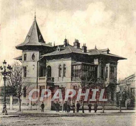 Casa Umberti si Casa Scorteanu