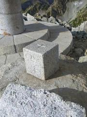 100918~20 立山登山2日目