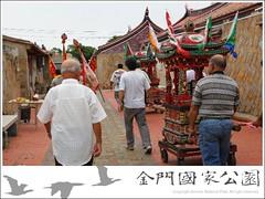 2010歐厝五顯廟醮祭出社-06