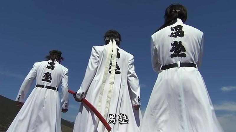 Be a Man Samurai School 2008.avi_20100922_233252.jpg