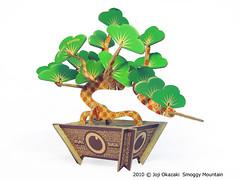 Atomic Bonsai (Bonzai) 2010 (Smoggy Mountain) Tags: mountain tree eye paper 3d puzzle cardboard bonsai kit atomic  okazaki bonzai 2010 smoggy joji chipboard   smoggymountain 3datomicbonzaikit atomicbonzai atomicbonsai bonsaipuzzle