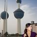 Kuwait_1