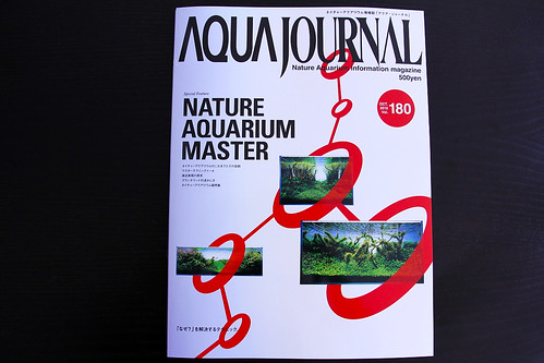 Aqua Journal vol. 180