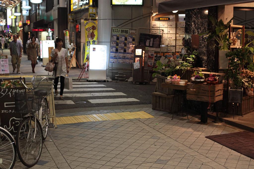 Kobe, Sannomiya